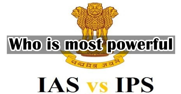 Who are more powerful IPS or IAS and why is it so