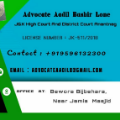 Young lawyers firm anantnag kashmir , Law Firm in Anantnag - Anantnag