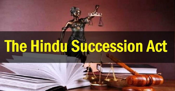 The Hindu Succession (Amendment) Act, 2005 A Misnomer