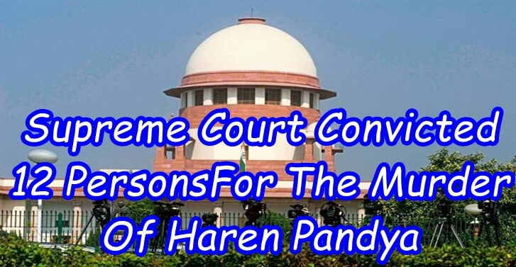 Supreme Court Convicted 12 Persons For The Murder Of Haren Pandya