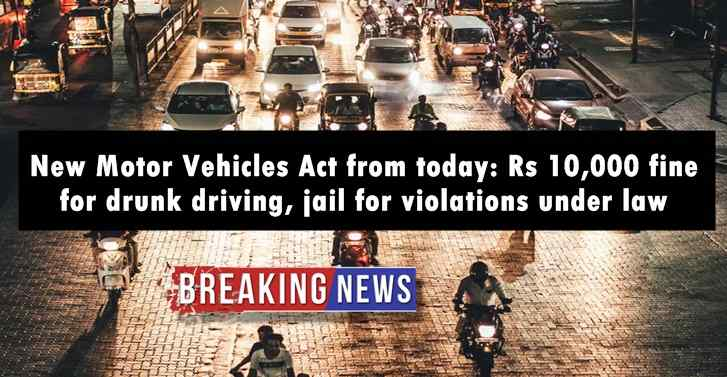 New Motor Vehicles Act from today: Rs 10,000 fine for drunk driving, jail for violations under law
