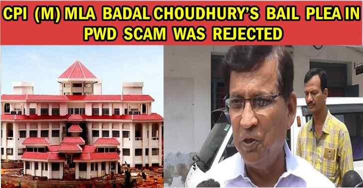 CP (M) MLA Badal Choudhurys bail plea In PWD Scam was rejected