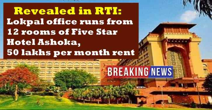 RTI: Lokpal office runs from 12 rooms of Five Star Hotel Ashoka, 50 lakhs per month rent