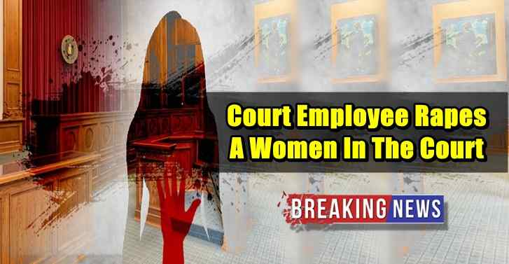 Court Employee Rapes A Women In The Court