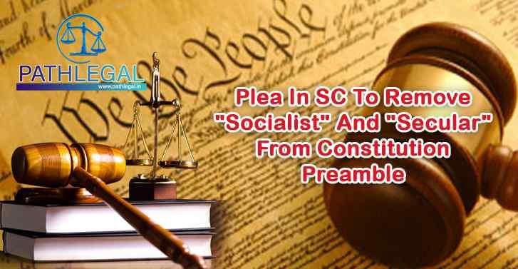 Plea In SC To Remove