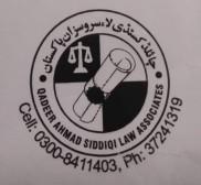Lawfirm Qadeer Ahmad Siddiqi Law Associates -  Lahore - Attock