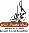 Almulla Lawyers & Legal Consultancy, Law Firm in Abu Dhabi -