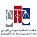 Advocate Moudhy Almousa, Divorce attorney in Kuwait City - Sharq