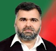 Advocate Haji Inam Ul Rauf Khan