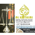 Al Kathiri Advocate and legal Consultants , Law Firm in Dubai - Uae