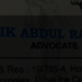 Advocate Rahim, Lawyer in Andhra Pradesh - Cuddapah (near Ongole)