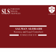 Attorney Salman Legal Services, Promotion attorney in Manama - Diplomatic Area
