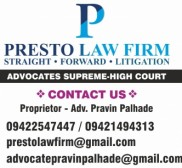 Advocate PRESTO LAW FIRM, Business advocate in Mumbai - Mumbai
