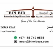 Bin Eid Advocates and legal consultants, Law Firm in Dubai - Abu Hail, Dubai
