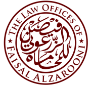 The Law Offices of Faisal Alzarooni, Law Firm in Business Bay -